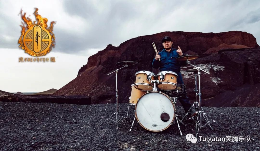 2019Tulgatan突腾乐队最新单曲-Ayul·灾《6.5环境保护日公益歌曲》 第6张