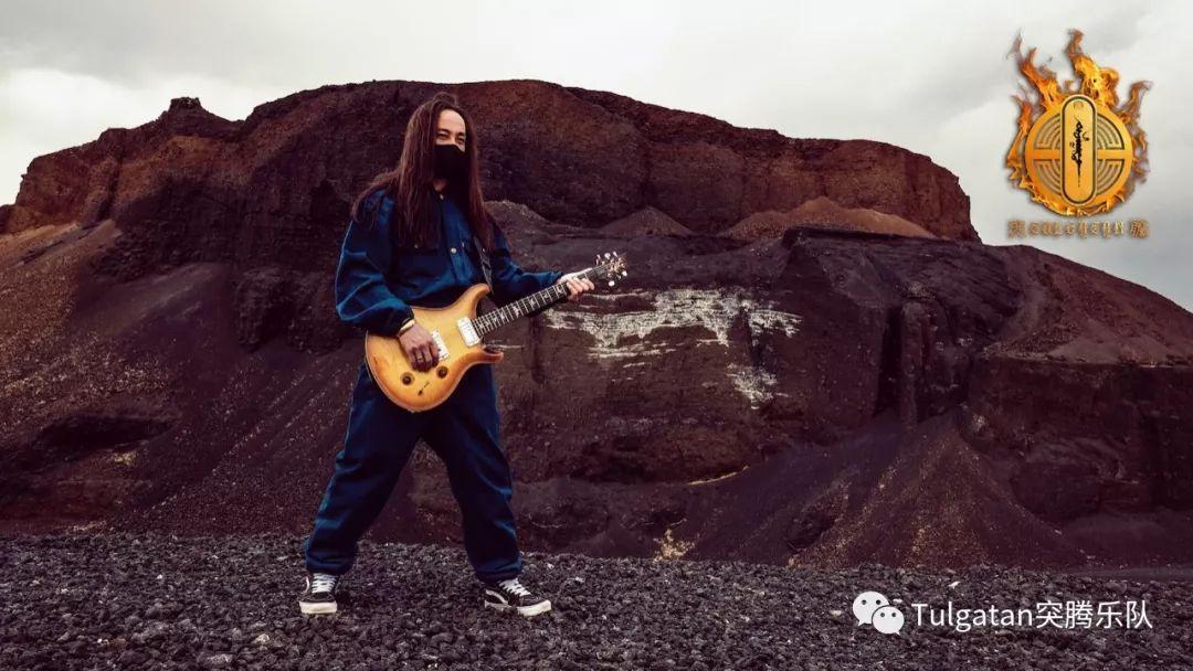 2019Tulgatan突腾乐队最新单曲-Ayul·灾《6.5环境保护日公益歌曲》 第4张