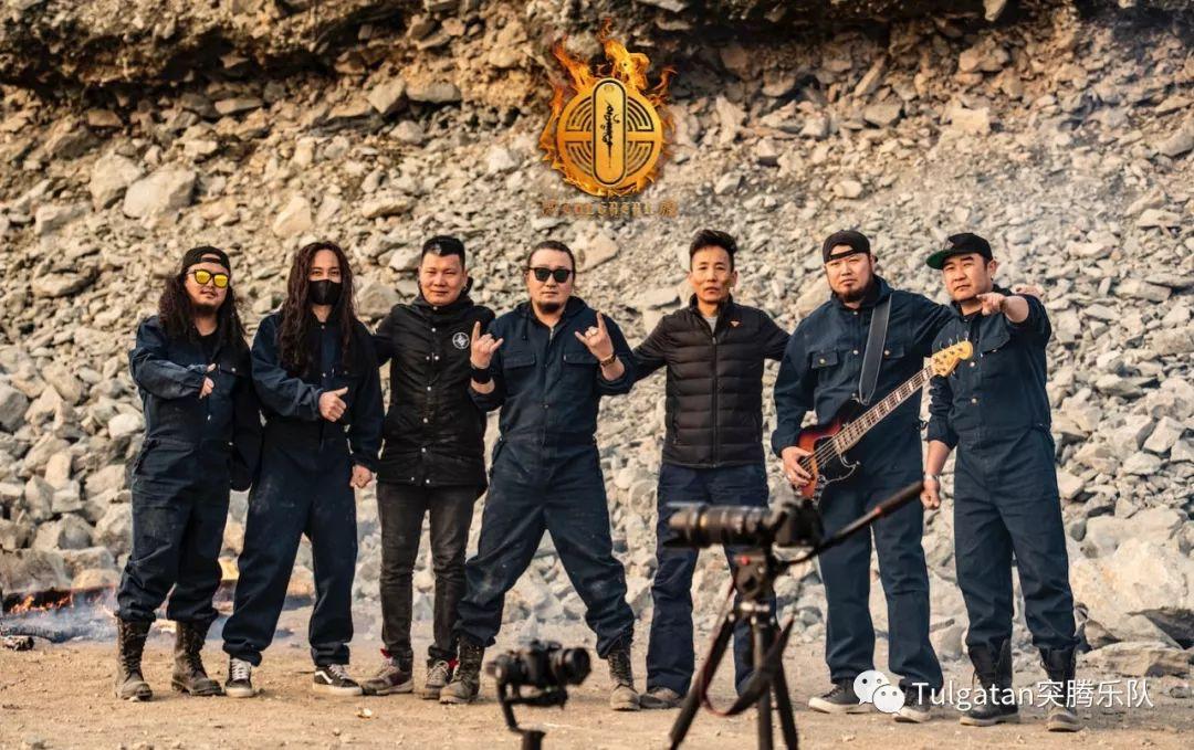 2019Tulgatan突腾乐队最新单曲-Ayul·灾《6.5环境保护日公益歌曲》 第8张