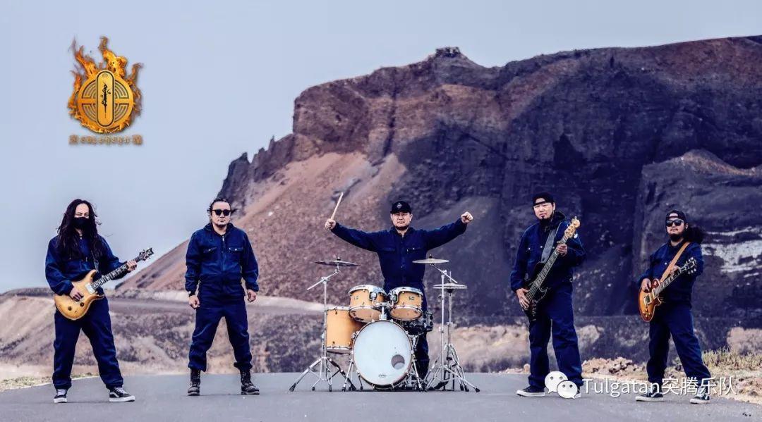 2019Tulgatan突腾乐队最新单曲-Ayul·灾《6.5环境保护日公益歌曲》 第7张