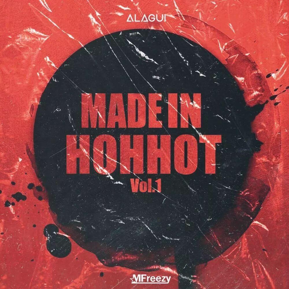 Alagui 制作全新专辑《Made in Hohhot Vol.1》上线! 第1张