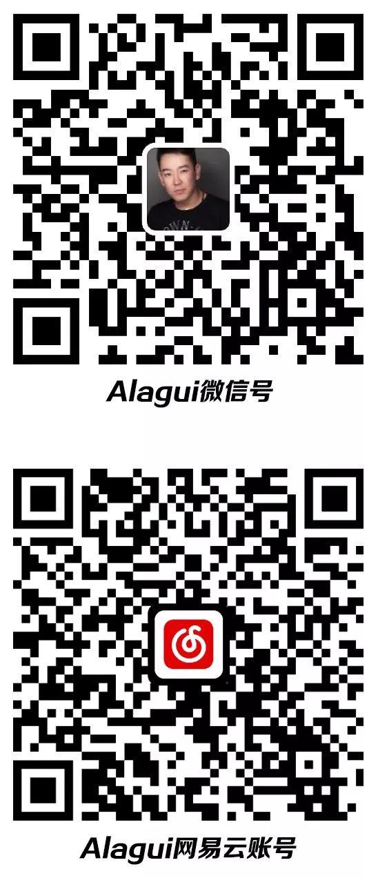 Alagui 制作全新专辑《Made in Hohhot Vol.1》上线! 第15张
