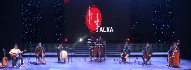 内蒙古乐队再次出现在国际舞台,Alshaa乐队6.26日俄罗斯举办专场音乐会 第2张