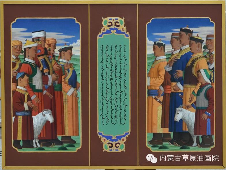内蒙古草原油画院画家-谢建德 第1张