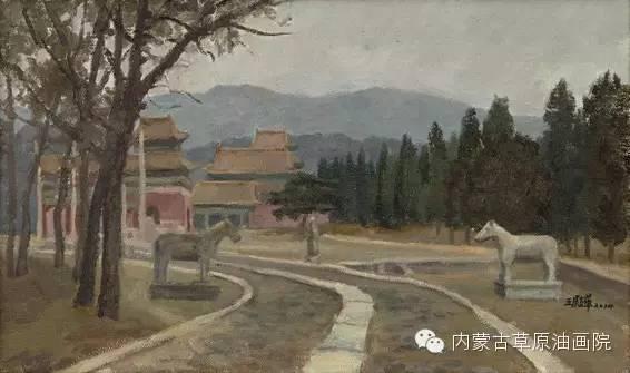 内蒙古草原油画院画家王殿华 第6张