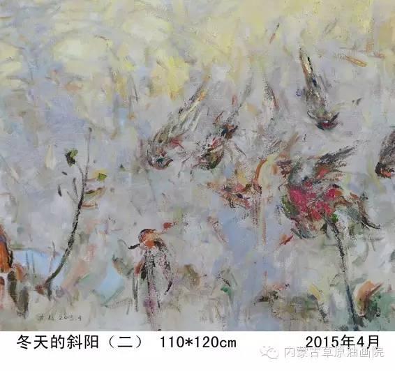 内蒙古草原油画院画家苏赫 第2张