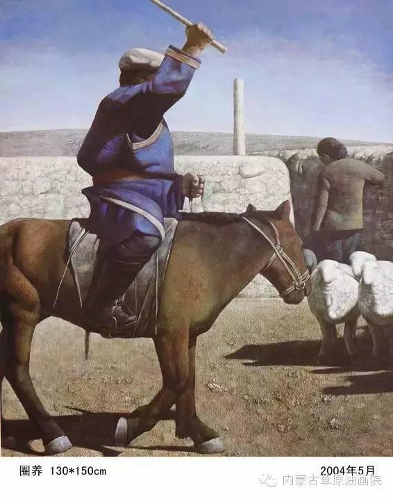 内蒙古草原油画院画家苏赫 第6张