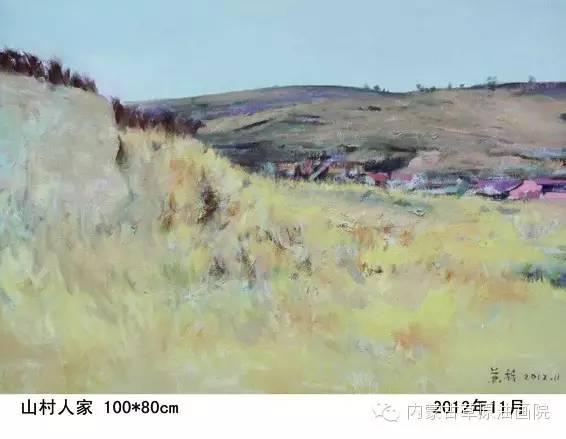 内蒙古草原油画院画家苏赫 第3张