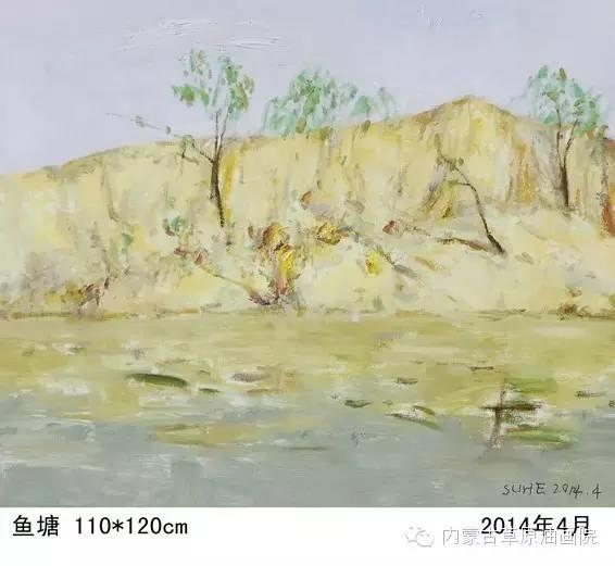 内蒙古草原油画院画家苏赫 第10张