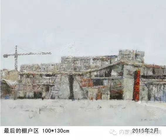内蒙古草原油画院画家苏赫 第9张