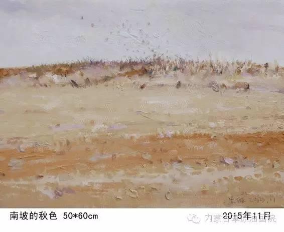 内蒙古草原油画院画家苏赫 第8张