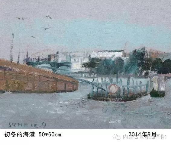 内蒙古草原油画院画家苏赫 第15张