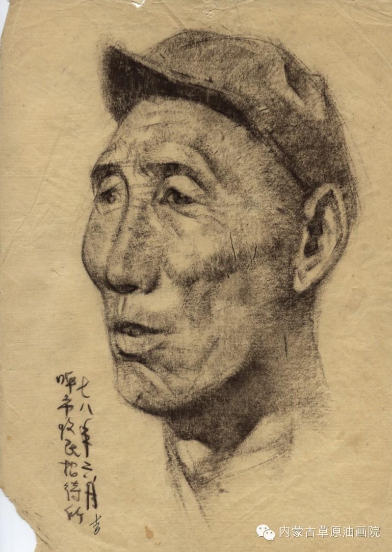 内蒙古草原油画院画家--吉尔格楞 第13张