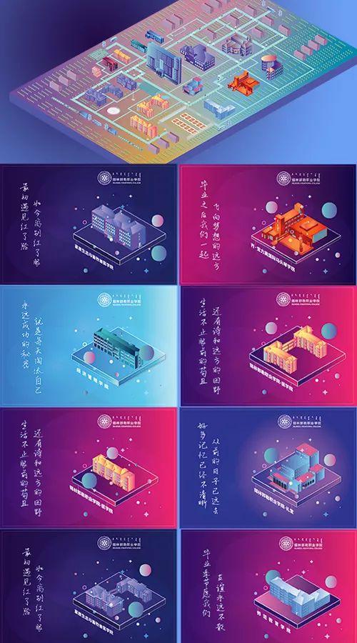 后浪│蒙古语言文化与艺术学院广告设计与制作、动漫设计与制作专业2019届毕业作品展 第9张