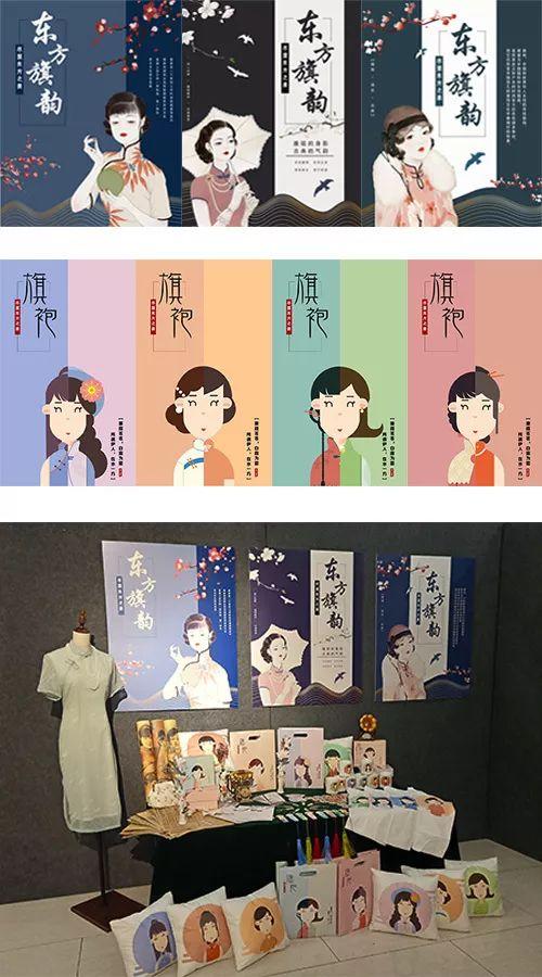 后浪│蒙古语言文化与艺术学院广告设计与制作、动漫设计与制作专业2019届毕业作品展 第15张
