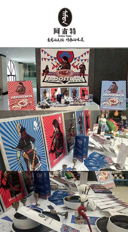 后浪│蒙古语言文化与艺术学院广告设计与制作、动漫设计与制作专业2019届毕业作品展 第21张