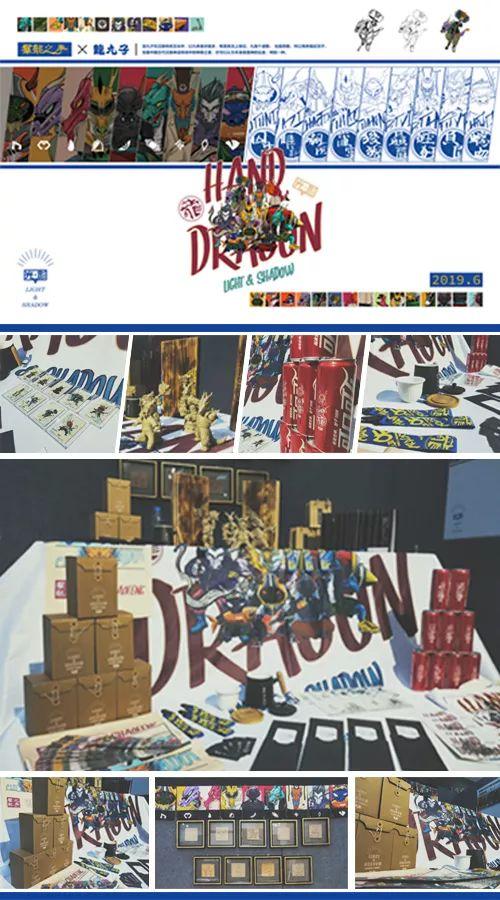 后浪│蒙古语言文化与艺术学院广告设计与制作、动漫设计与制作专业2019届毕业作品展 第26张