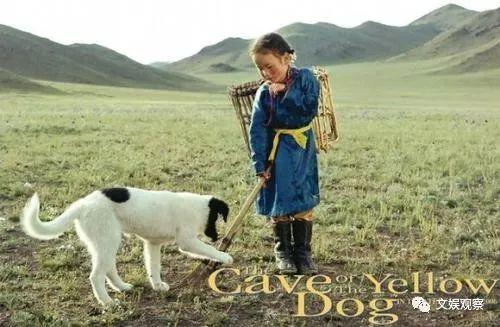 《再别天堂》获21届上海国际电影节大奖,你对蒙古电影知道多少? 第29张