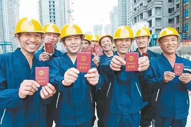 蒙文版工会普法 ▎《中国工会章程》  第一章-会员 第1张