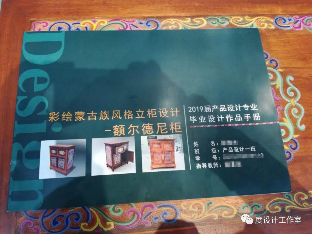 从图纸到实物,我们一起走过 彩绘蒙古族风格立柜的制作过程展示 第1张