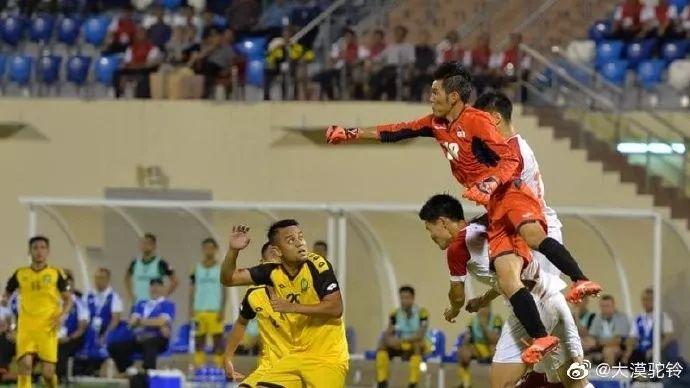 【蒙古新闻】蒙古足球队员们实现了历史性突破 第1张