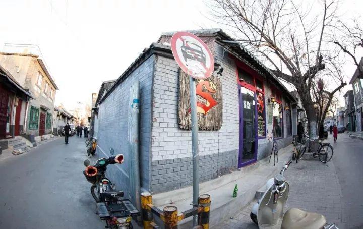 【蒙古文化】北京城里的蒙古语地名 你知道多少? 第3张