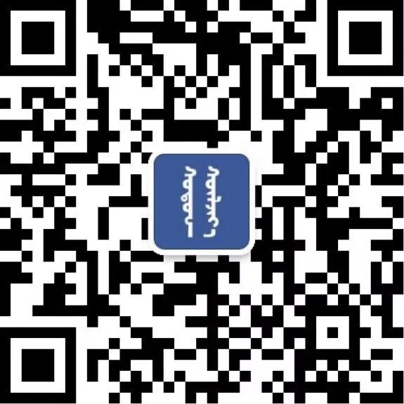 TSAATAN蒙古时装 2019夏季新款首发 第66张