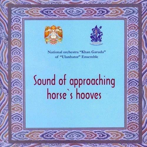 【蒙古音乐】聆听你的心灵 | 16张蒙古音乐专辑 第6张