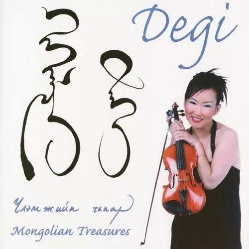 【蒙古音乐】聆听你的心灵 | 16张蒙古音乐专辑 第4张