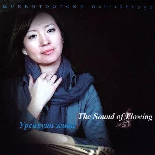 【蒙古音乐】聆听你的心灵 | 16张蒙古音乐专辑 第11张