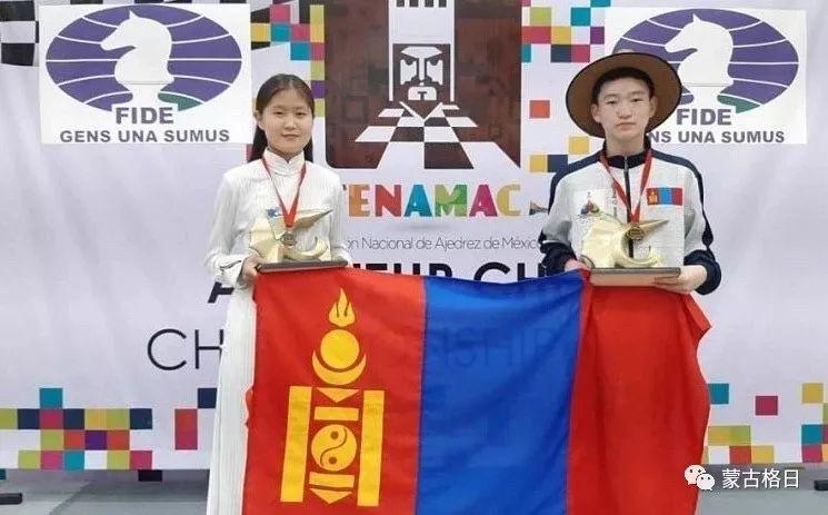 蒙古族男女棋手荣获世界锦标赛冠军! 第2张