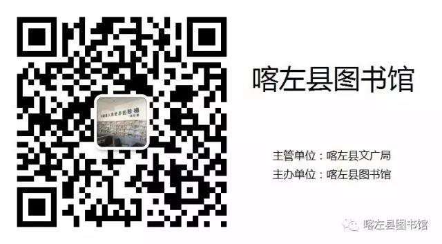 喀喇沁蒙古文书法培训基地举办 蒙古文书法进校园活动 第13张