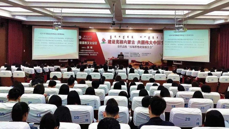 内蒙古大学创业学院与蒙古国高校联合举办设计艺术展 第19张