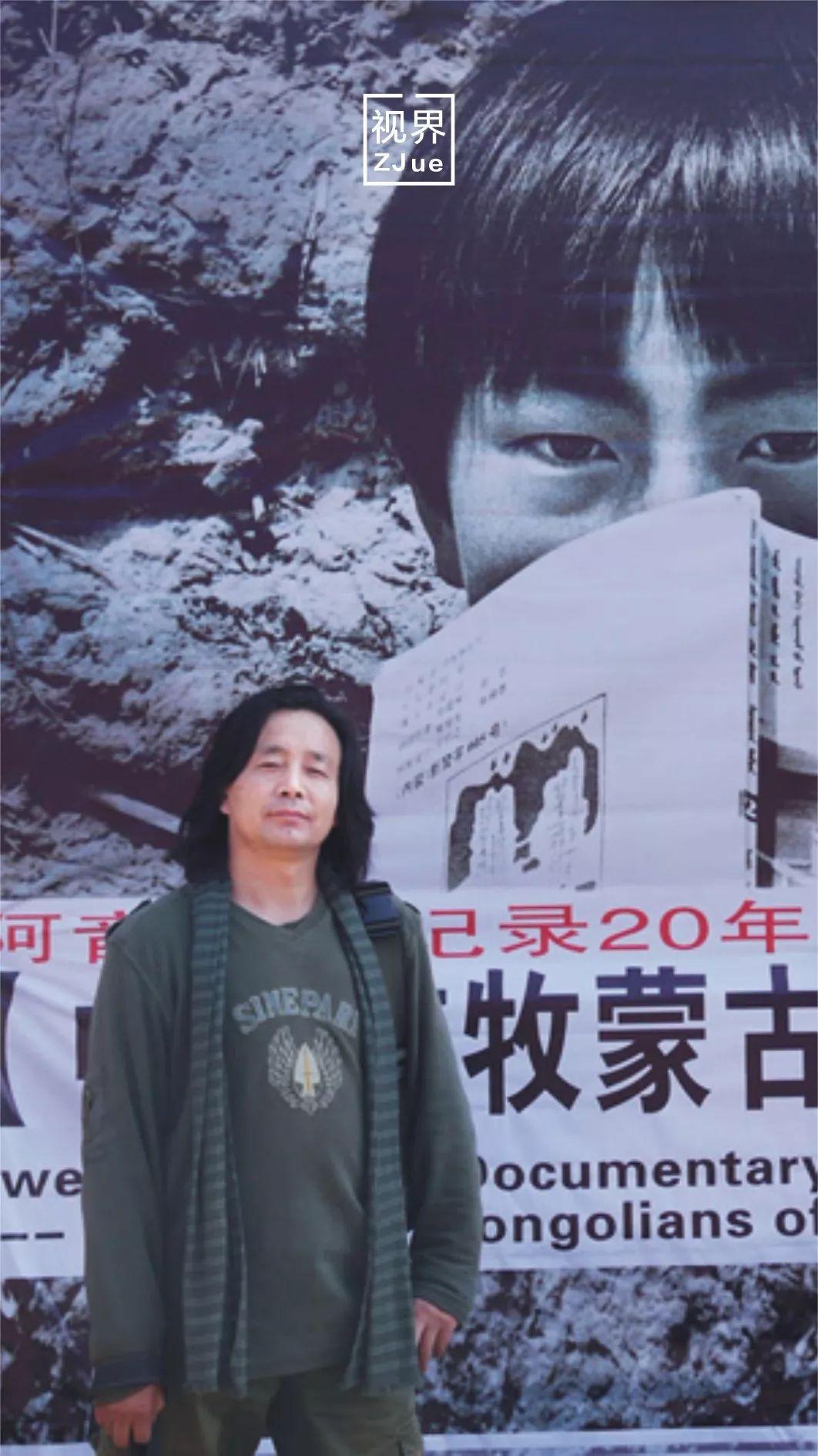 摄影家阿音凭借作品《布里亚特蒙古人》  摘得第九届人像摄影十杰桂冠 第34张