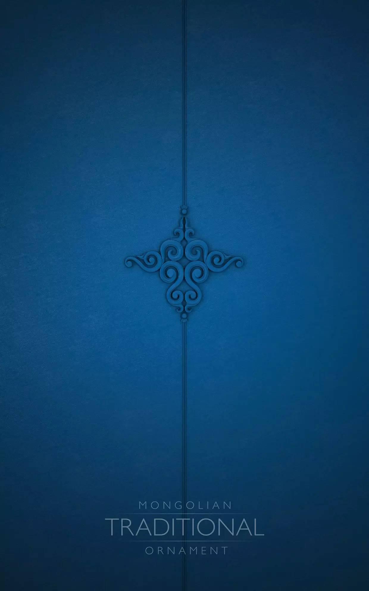 室内设计|蒙族传统装饰(Mongolian Traditional Ornament) 第5张