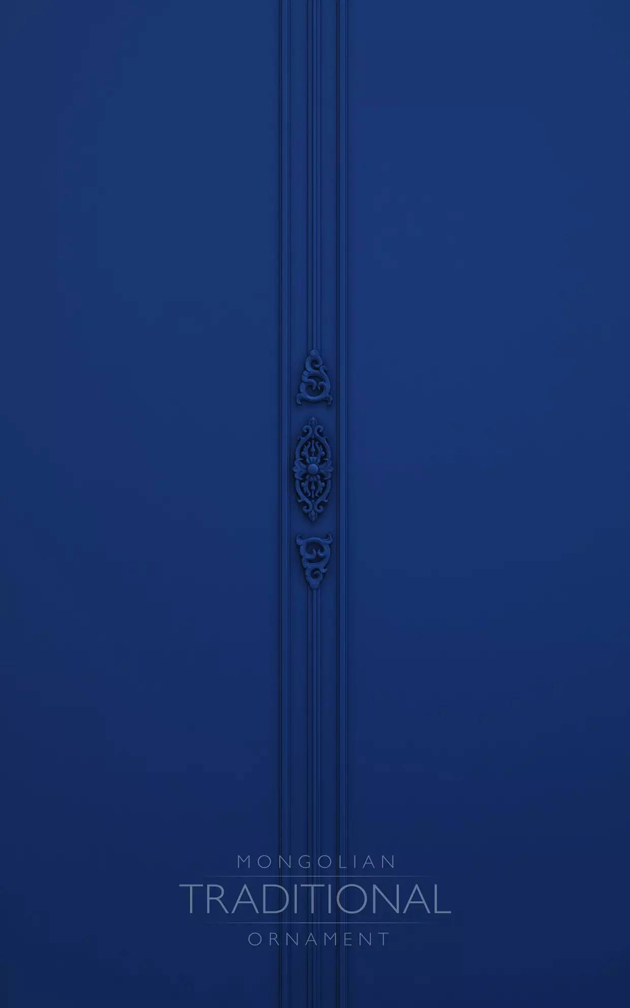 室内设计 蒙族传统装饰(Mongolian Traditional Ornament) 第9张