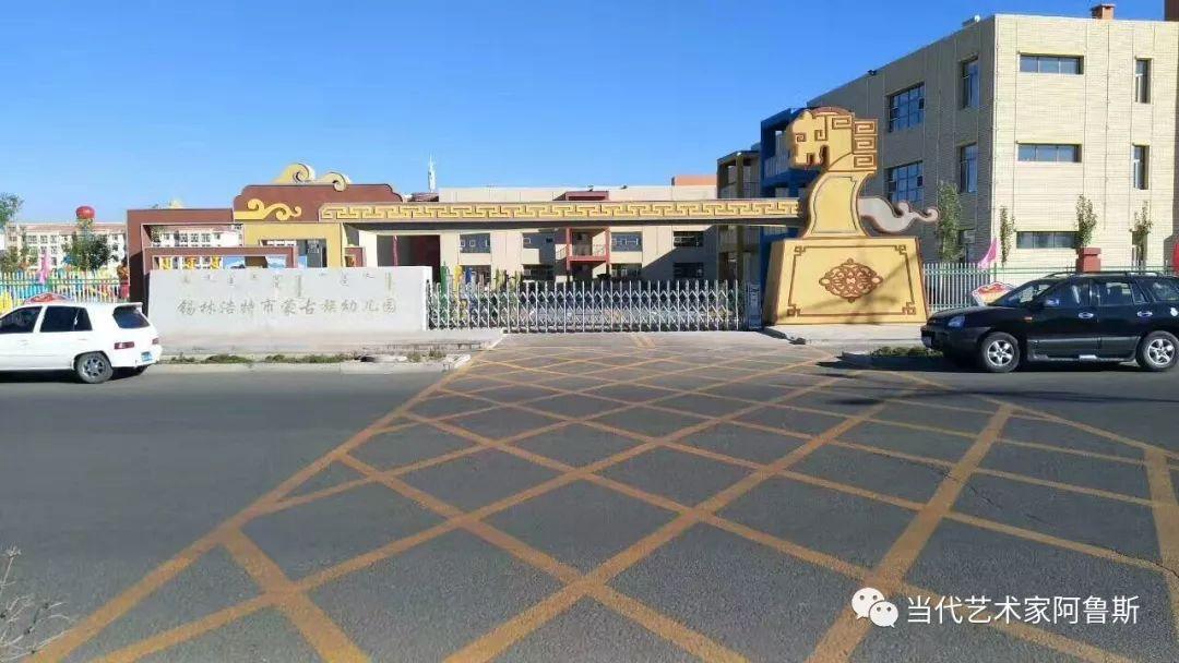 民族建筑装饰领航者--北京蒙鑫雕朔装饰有限公司 第17张