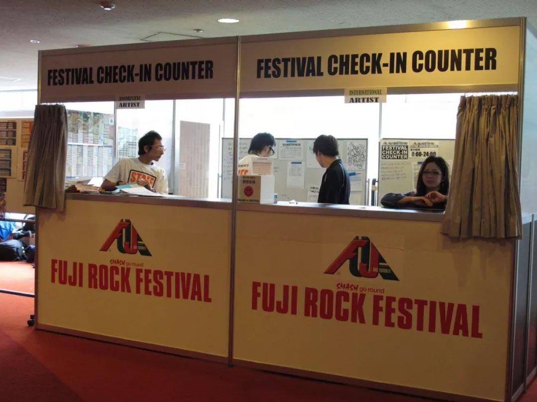 杭盖乐队即将登上亚洲最大摇滚音乐节 FUJI ROCK FESTIVAL 第35张
