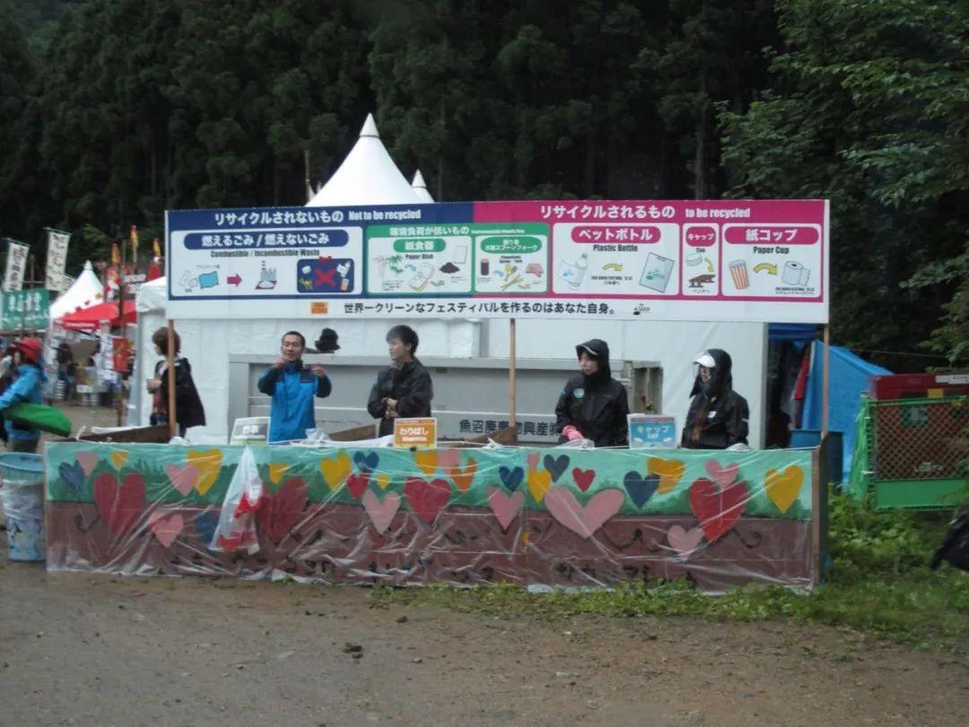 杭盖乐队即将登上亚洲最大摇滚音乐节 FUJI ROCK FESTIVAL 第37张