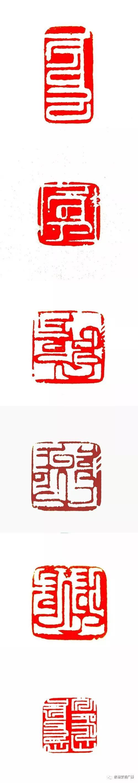 【音频】《赤峰蒙古族书法家》系列采访 (28) 第6张