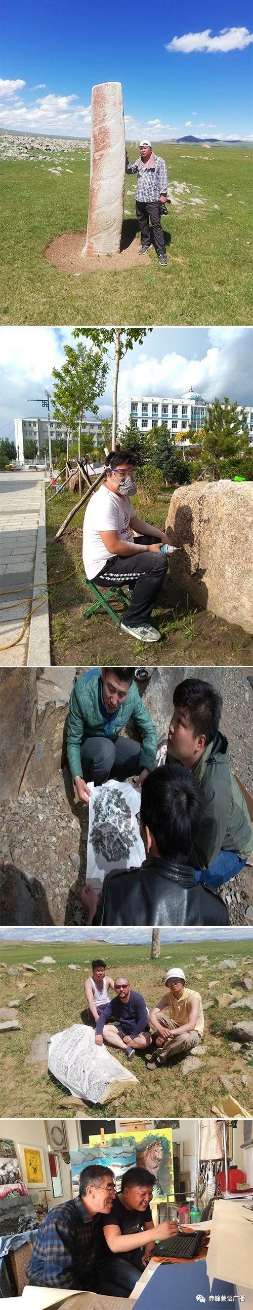 【音频】《赤峰蒙古族书法家》系列采访 (27) 第2张