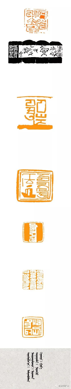 【音频】《赤峰蒙古族书法家》系列采访 (27) 第8张