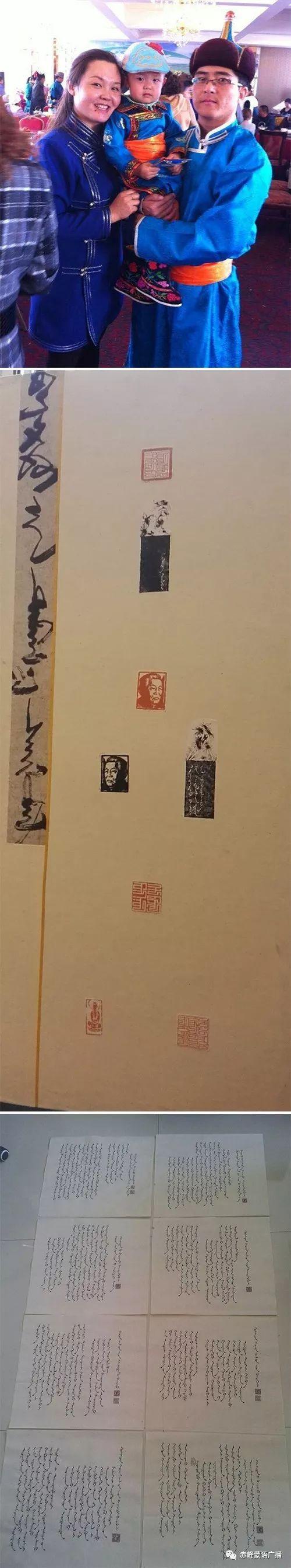 【音频】《赤峰蒙古族书法家》系列采访 (18) 第2张