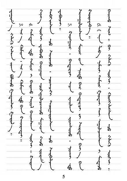 《清澈的塔米尔》中的100句经典名言 第2张