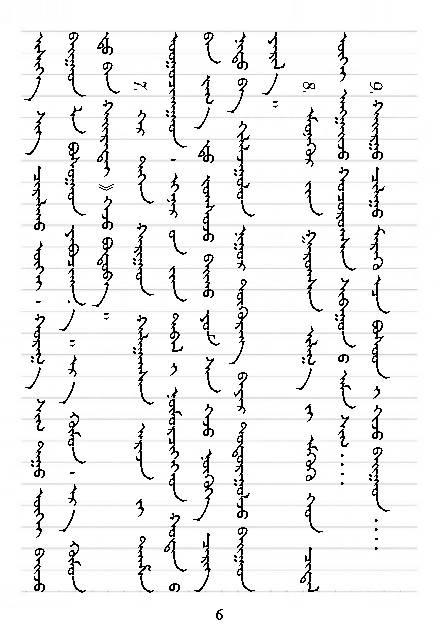 《清澈的塔米尔》中的100句经典名言 第3张