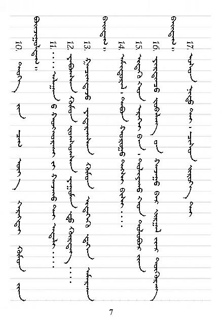 《清澈的塔米尔》中的100句经典名言 第4张