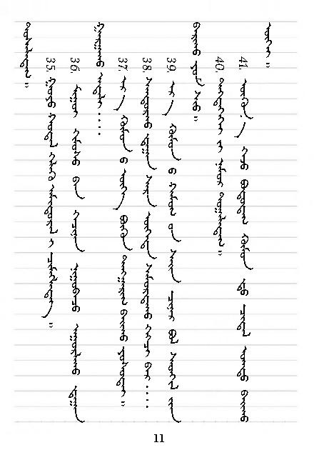 《清澈的塔米尔》中的100句经典名言 第8张