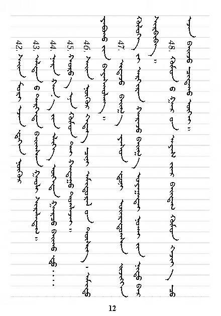 《清澈的塔米尔》中的100句经典名言 第9张