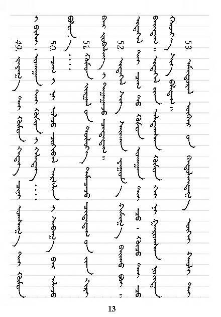 《清澈的塔米尔》中的100句经典名言 第10张