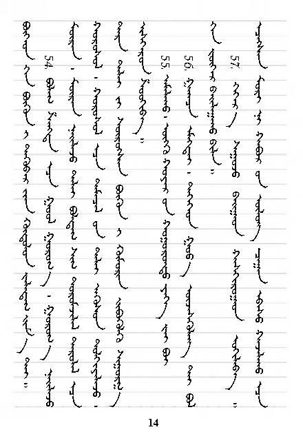 《清澈的塔米尔》中的100句经典名言 第11张